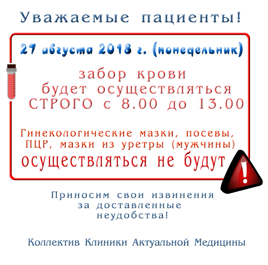 ng_2015